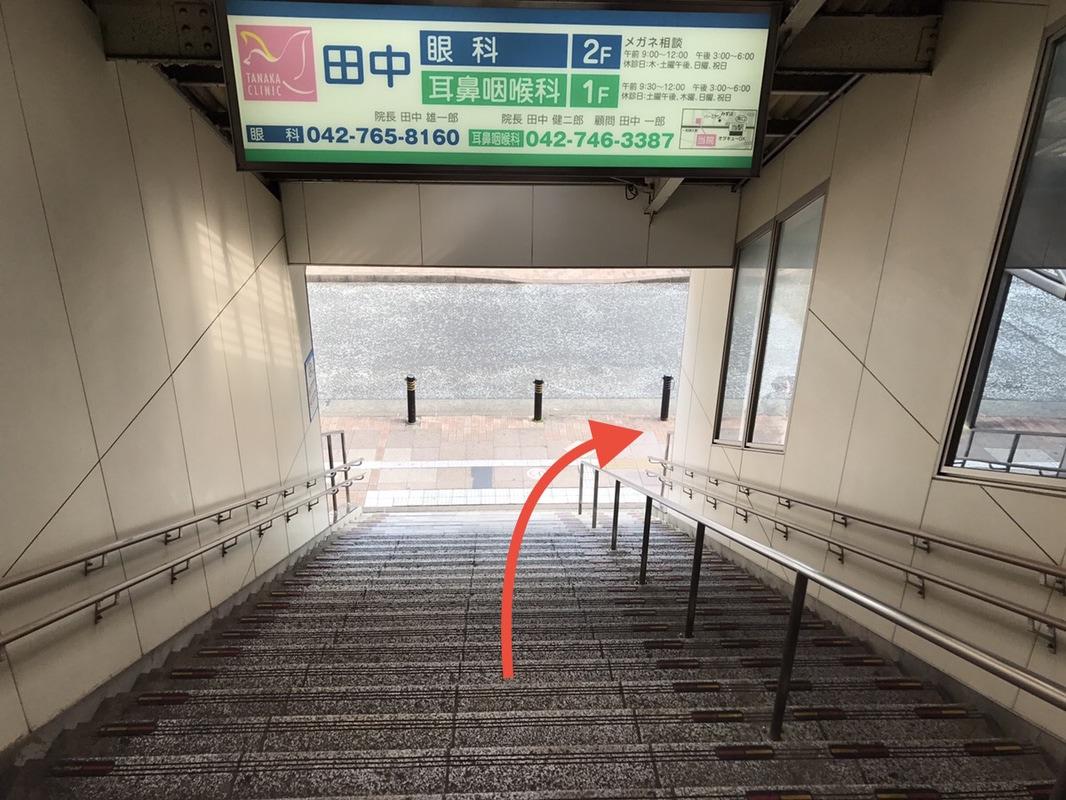 駅階段を降りて右に進みます
