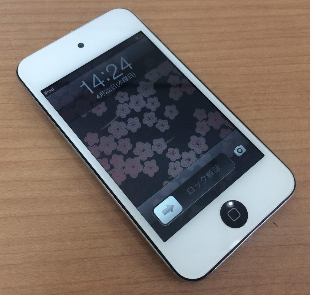 iPodtouch4液晶交換 本厚木