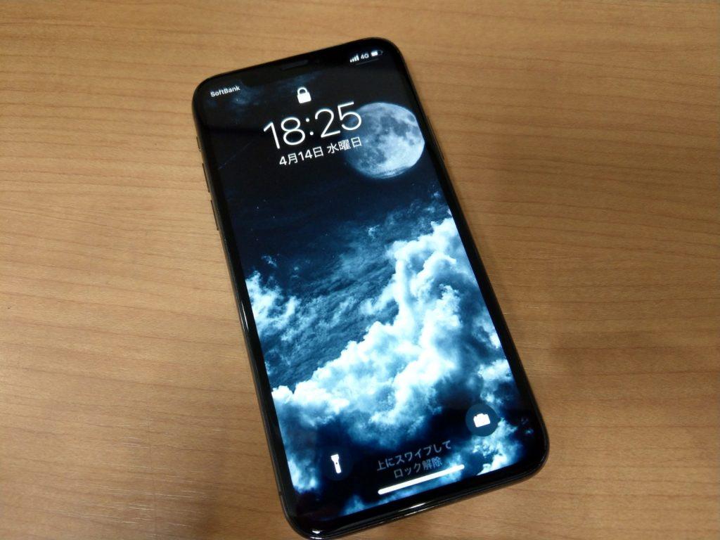 iPhoneX 画面交換 新百合ヶ丘