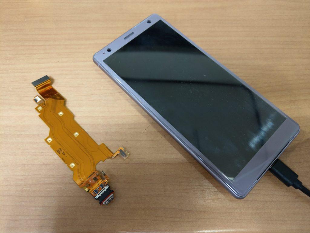 XperiaXZ2  ドック 充電口 修理 本厚木